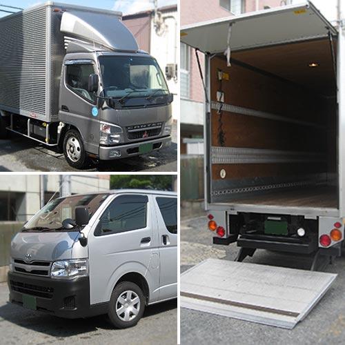 一般区域貨物車による配送